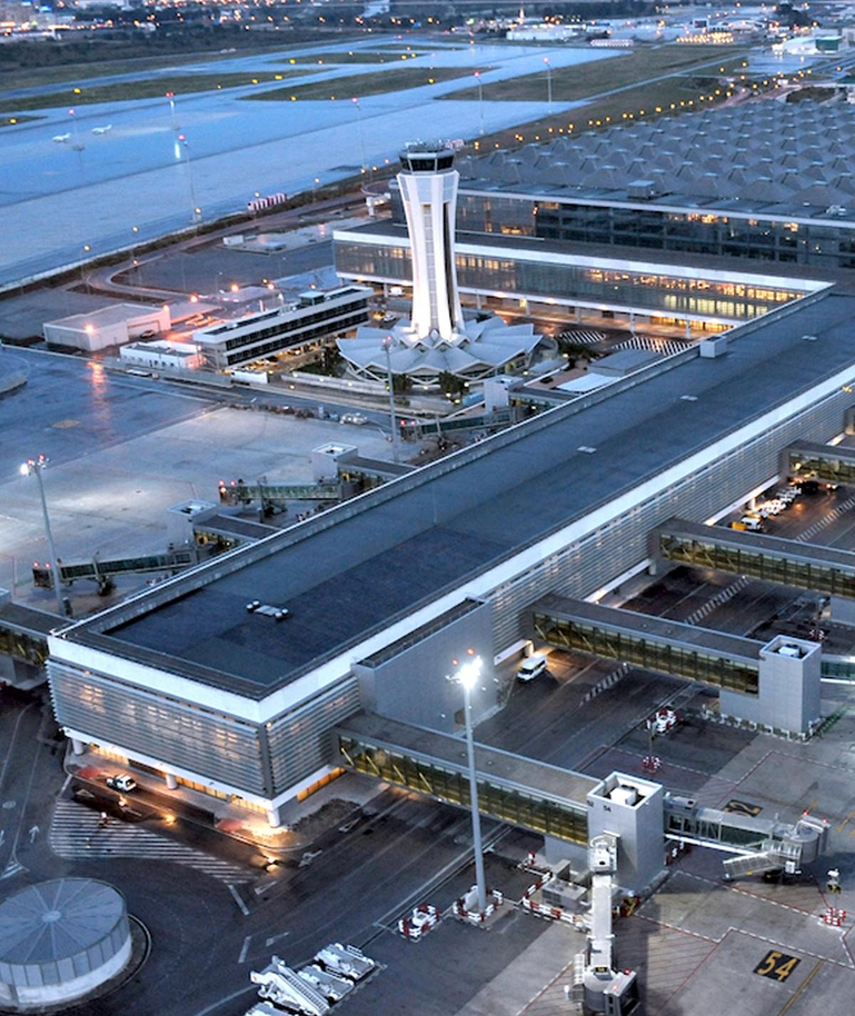Reserva Aeropuerto de Málaga